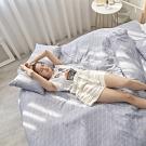 BUHO 天然嚴選純棉單人床包+雙人被套三件組(不羈詩人)