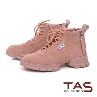 TAS素面牛麂皮造型綁帶側拉鍊厚底休閒鞋-豆沙粉