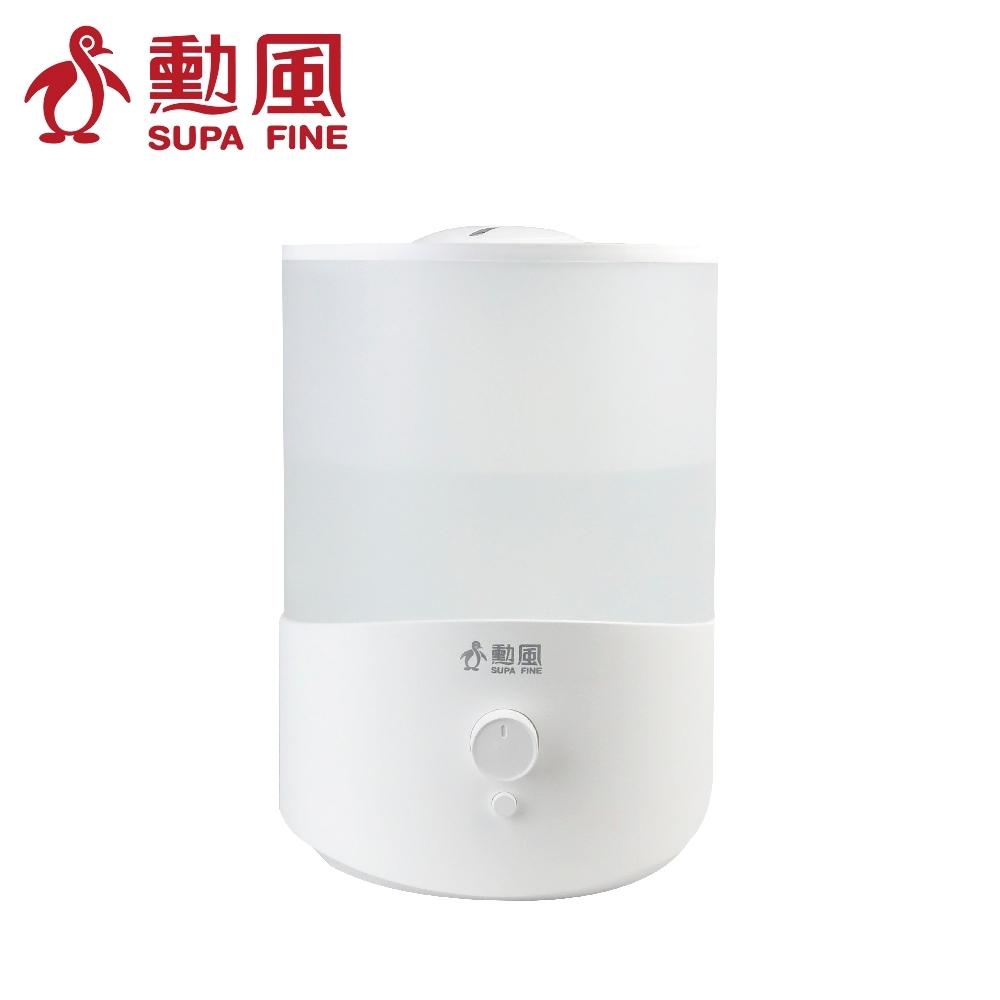 QSPA 水霧空調夜燈勳風彩光霧化精油香氛水氧機 HF-R083