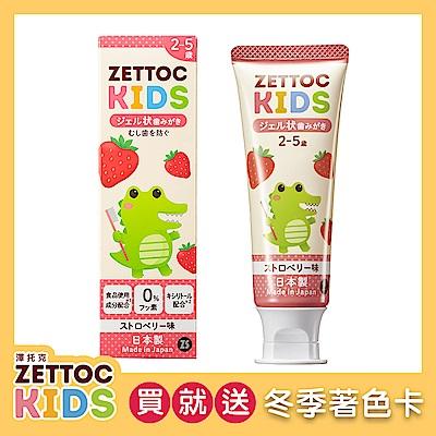 日本 Zettoc 小鱷魚 幼兒凝膠牙膏-2~5歲(草莓)70g