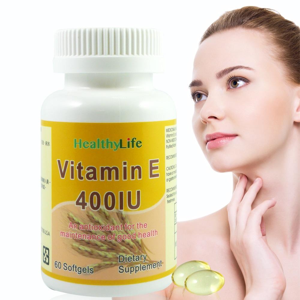 【Healthy Life加力活】優質生活維生素E膠囊(60顆/瓶)