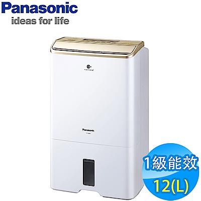 Panasonic國際牌 12L 1級ECONAVI W-HEXS清淨除濕機 F-Y24EX