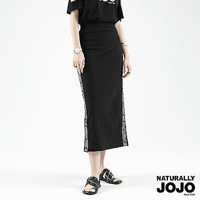 【NATURALLY JOJO】 原創久帶後衩長裙 (黑)