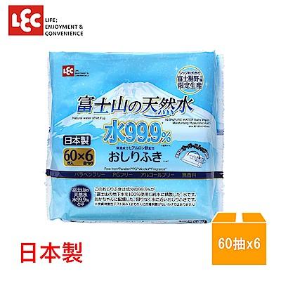 日本LEC 富士山天然水99.9%濕紙巾 60抽x6入包