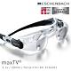 【德國 Eschenbach 宜視寶】maxTV 2.1x/29mm 德國製中距離望遠電視眼鏡 162411 product thumbnail 1