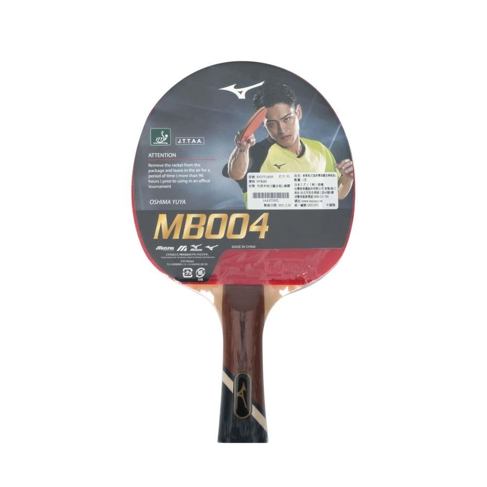 MIZUNO 桌球拍-乒乓球拍 美津濃 83GTT16055 咖啡藍黑金