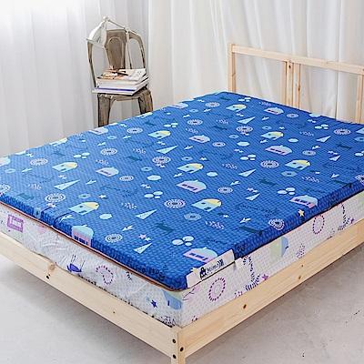 米夢家居-夢想家園系列-冬夏兩用高磅數天然涼爽竹青純棉透氣床墊-單人加大3.5尺(深夢藍)