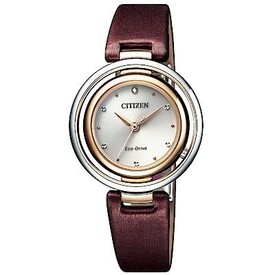 CITIZEN 星辰L系列優雅風采光動能腕錶/EM0669-13X