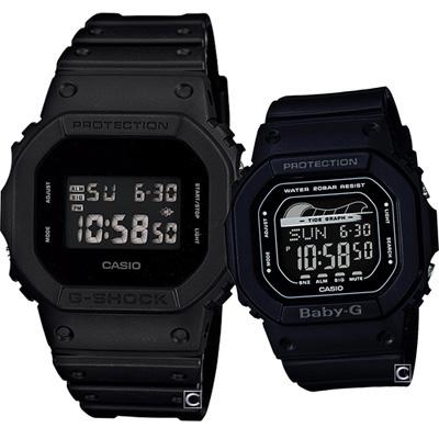 CASIO 經典磨砂霧面時尚對錶(DW-5600BB-1D+BLX-560-1) @ Y!購物