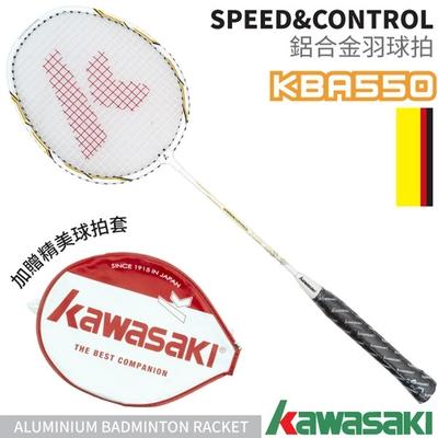 日本 KAWASAK 高級 Speed & Control KBA550 穿線鋁合金羽球拍/羽毛球拍_黃