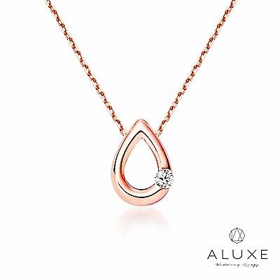 A-LUXE 亞立詩  Petite系列 The Heart 18K 玫瑰金 美鑽項鍊