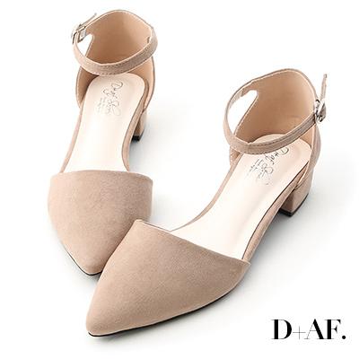 D+AF 完美視覺.尖頭側空低跟瑪莉珍鞋*杏