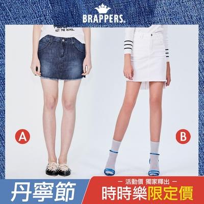 [時時樂限定]BRAPPERS 女款 涼爽翹臀修身短裙(多款選)