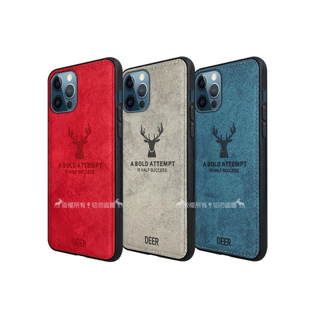 DEER iPhone 12 / 12 Pro 6.1吋 共用 北歐復古風 鹿紋手機殼 保護殼 有吊飾孔