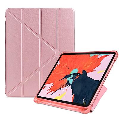Apple蘋果 iPad 9.7吋2017/2018版TPU筆槽多折連體保護皮套