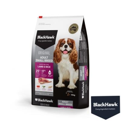 BlackHawk黑鷹 小型犬優選羊肉 米 10KG  鴯苗油 澳洲食材 狗飼料 優穀飼料 低敏