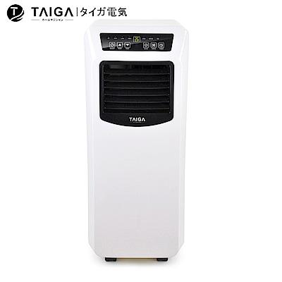 福利品 TAIGA雪精靈 5-8坪除濕移動式冷氣機 439G2