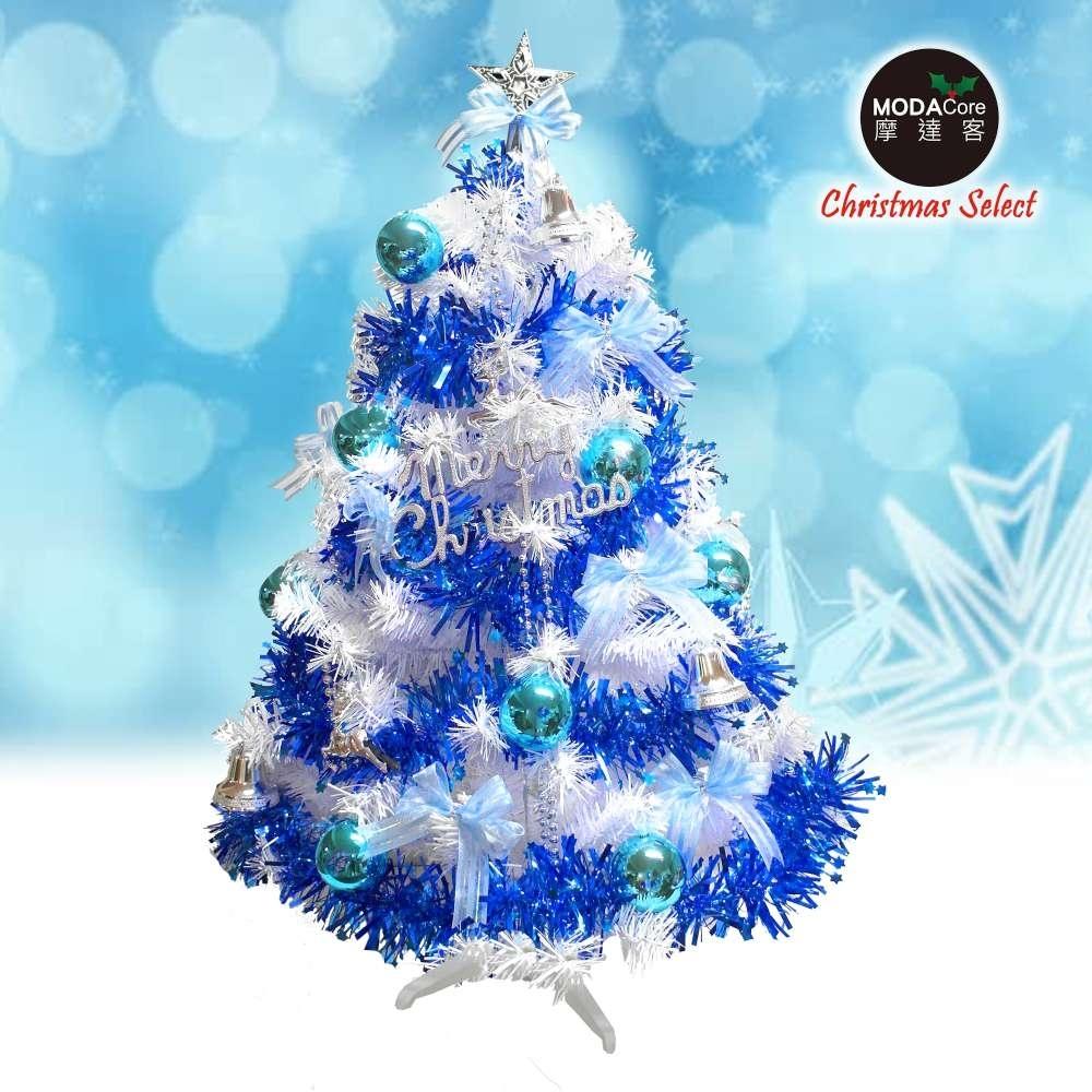 摩達客 台灣製3呎/3尺(90cm)豪華版夢幻白色聖誕樹(銀藍系配件組)(不含燈)