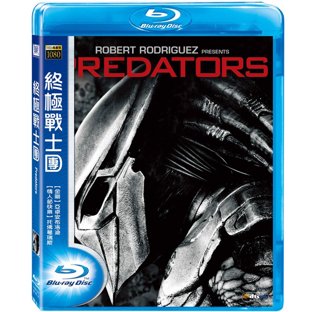 終極戰士團 Predators 藍光 BD