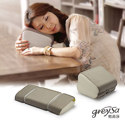 GreySa格蕾莎 折疊式午睡枕/腰靠枕-質感灰