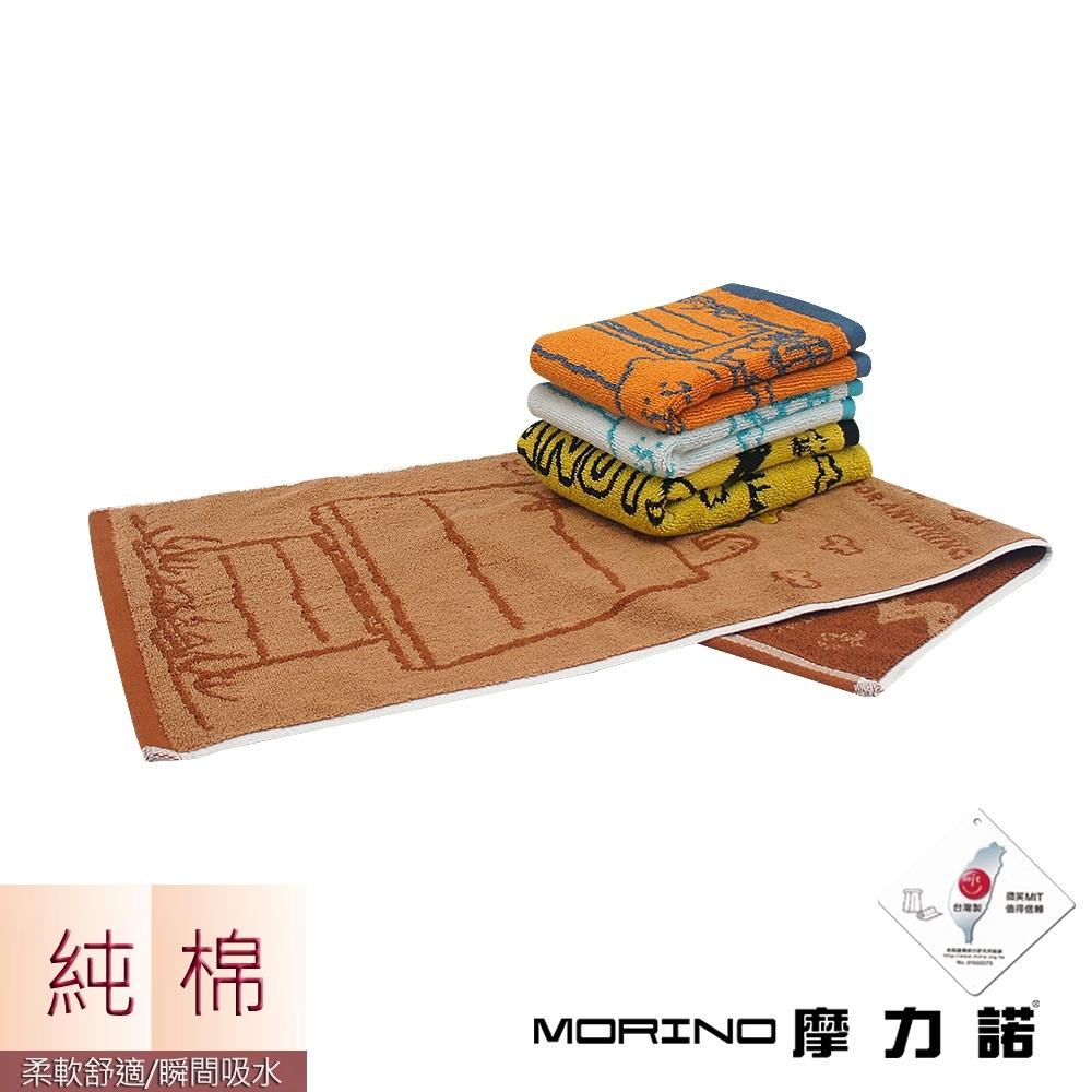 (大方巾2+毛巾2)(經典款) SNOOPY史努比 純棉撞色緹花方毛巾 MORINO摩力諾 MIT product image 1