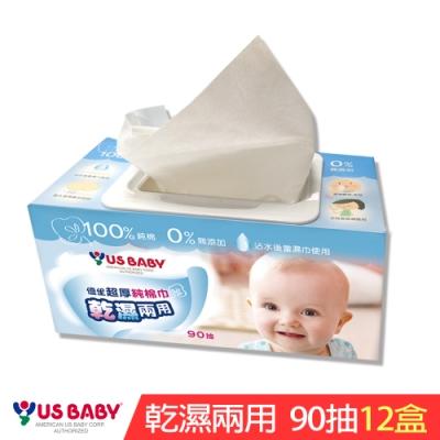 優生 超厚型乾濕兩用純棉巾(90抽12盒)