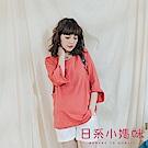 日系小媽咪孕婦裝-正韓哺乳衣 百搭款多色系荷葉袖側開上衣