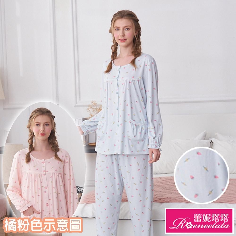睡衣 可愛草莓 精梳棉柔長袖兩件式睡衣(R97203兩色可選) 蕾妮塔塔
