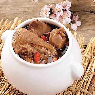 膳食家 十全燉豬腳獨享盅420g