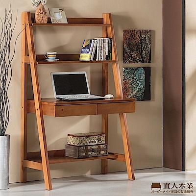 日本直人木業-SUN全實木90公分層架書桌