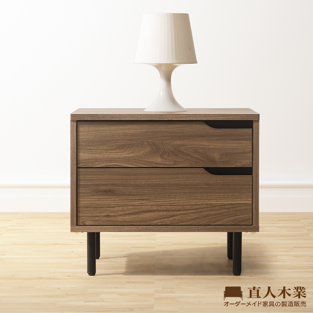 日本直人木業-WANDER胡桃木55CM床頭櫃(55x40x45cm)