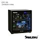 SAMURAI 新武士 GP5-30L 數位電子防潮箱 (觸控型) 2020款 product thumbnail 1