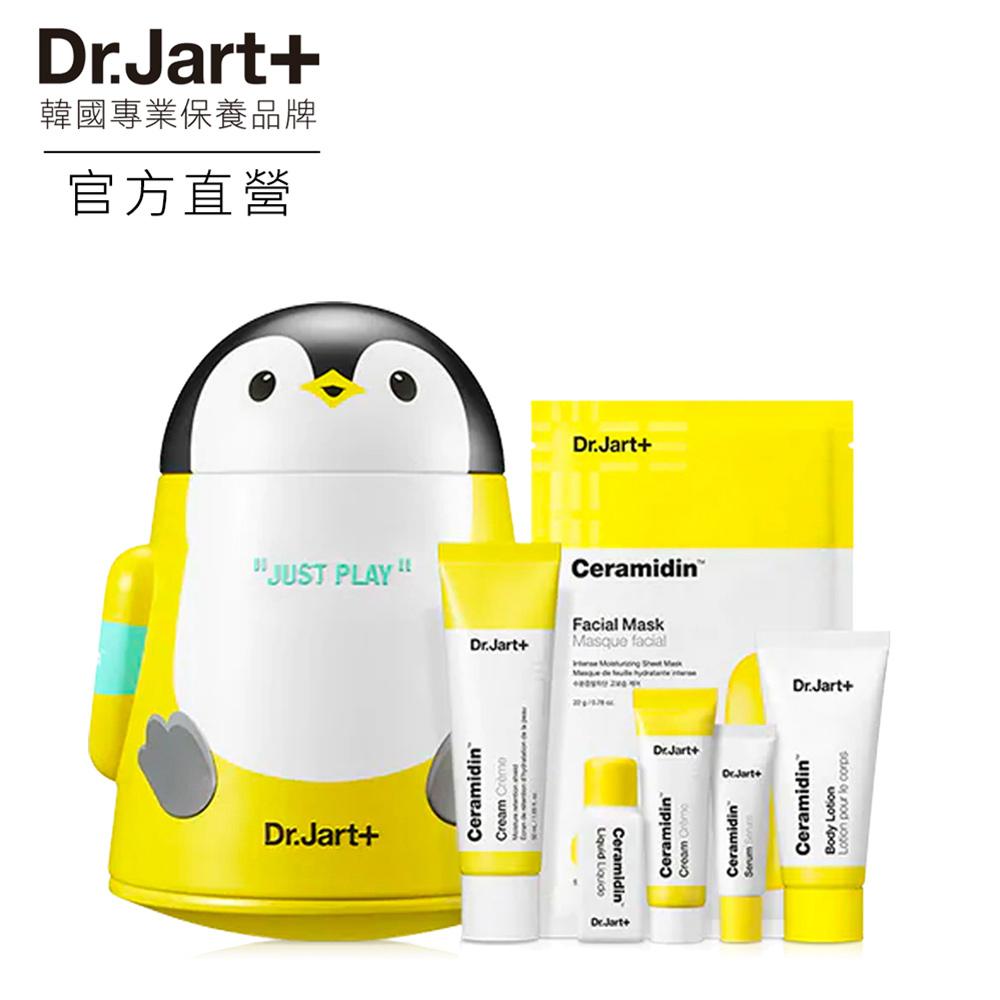 【Dr.Jart+】神奇分子釘搖擺企鵝修護凝露組