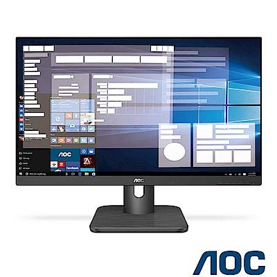 AOC 24E1Q 24型IPS護眼顯示器