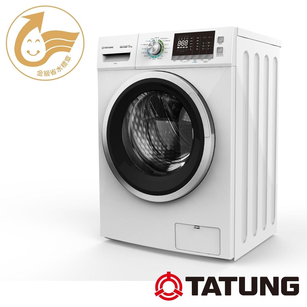 [館長推薦] TATUNG大同 12KG 變頻溫水洗脫烘滾筒洗衣機 TAW-R120DA