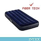 INTEX 經典單人(新款FIBER TECH)充氣床墊-寬76cm(64756)