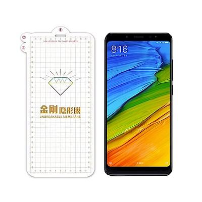 QinD MIUI 紅米 Note 5 金剛隱形膜