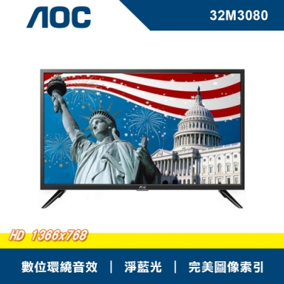 AOC 32型 無段式藍光調節 液晶顯示器 32M3080
