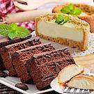 艾波索 無限乳酪(6吋)+巧克力黑金磚(18cm)-贈牛奶千層冰心泡芙1入