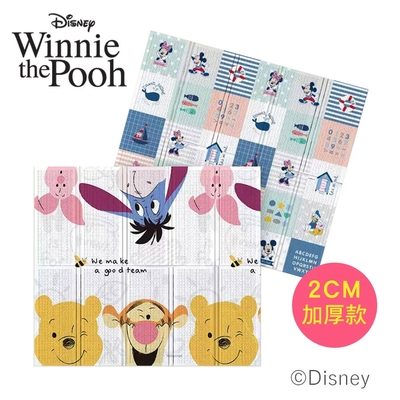 【Disney 迪士尼】攜帶型2CM加厚款摺疊遊戲墊- 維尼有約+米奇樂園