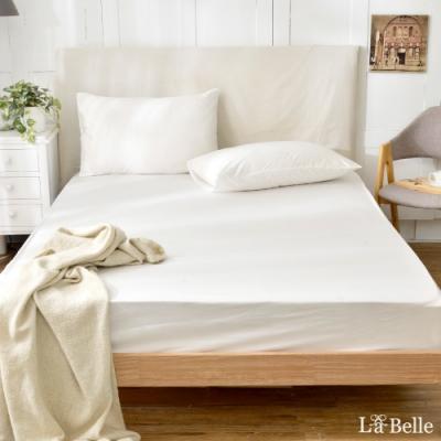 義大利La Belle 前衛素雅 單人 精梳純棉 床包枕套組 白色