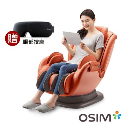 OSIM 花瓣椅 OS-896 + 護眼樂AIR OS-1202