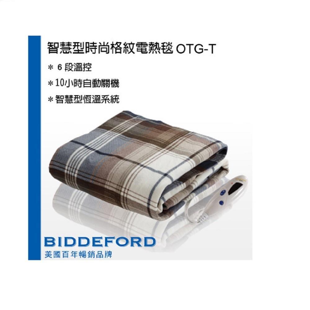 BIDDEFORD 智慧型安全蓋式電熱毯 OTG-T