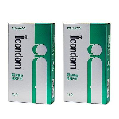 FUJI-NEO ICONDOM 艾康頓 薄翼天使 衛生套 保險套 12入/盒x2盒