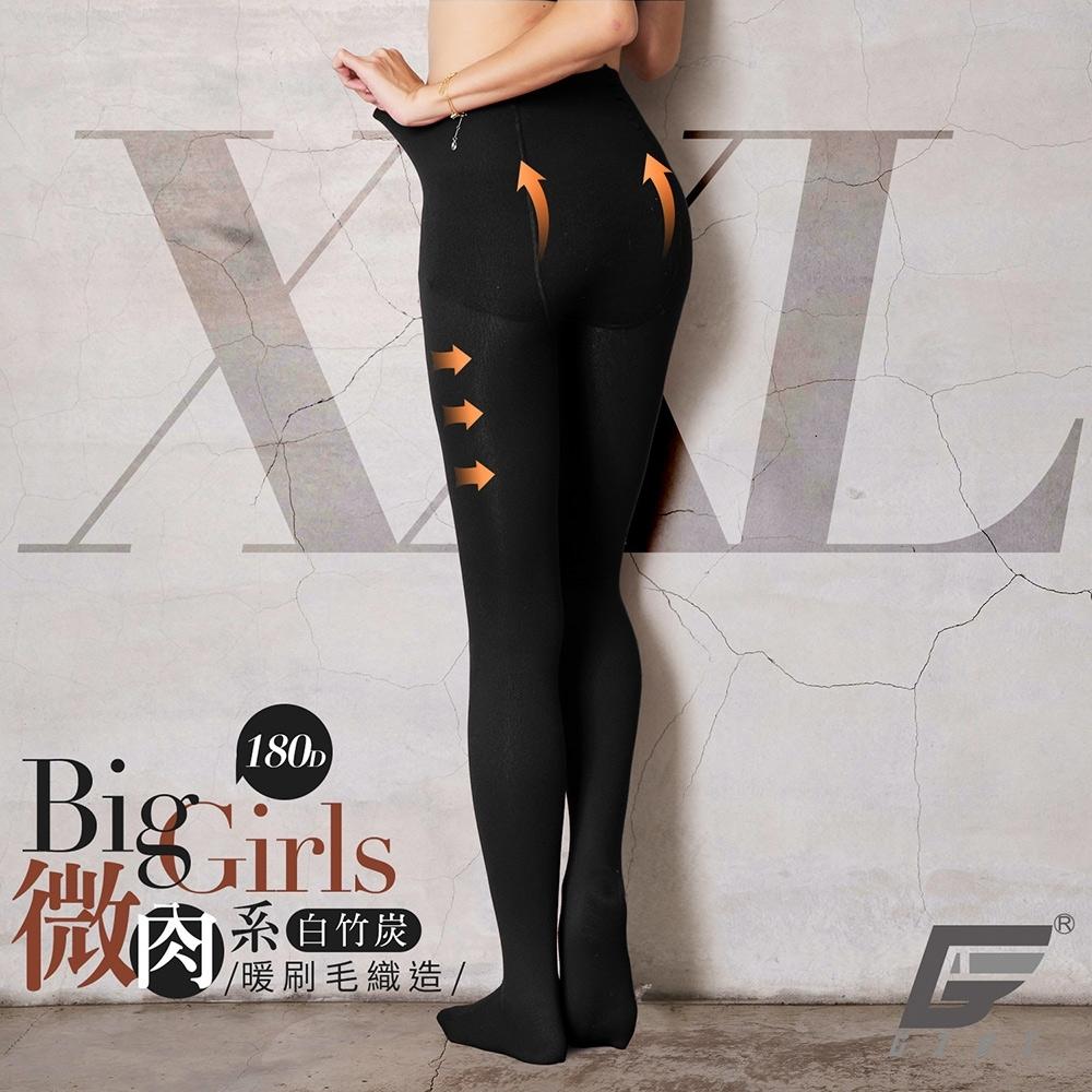 GIAT台灣製180D白竹炭加大尺碼內刷毛褲襪(連腳款)-黑色