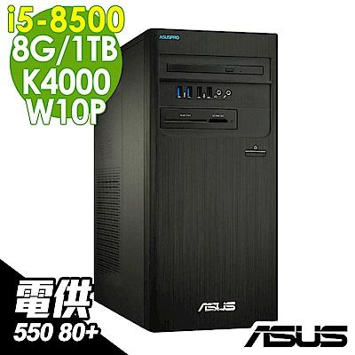 ASUS M640MB i5-8500/8G/16G Opt/K4000/W10P