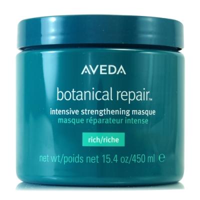 AVEDA 花植結構重鍵護髮膜450ml (正統公司貨)