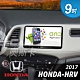 【奧斯卡 AceCar】SD-1 9吋 導航 安卓  專用 汽車音響 主機(適用於本田 HRV 17年式後) product thumbnail 1
