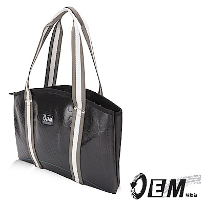 OEM- 製包工藝革命 率性俐落灰白織帶肩背包-黃拉鍊
