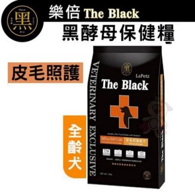 LaPetz The Black樂倍(黑酵母)-皮毛照護配方黑酵母低榖保健糧1.5KG 兩包組